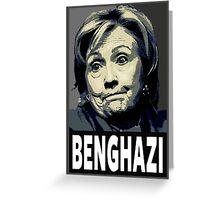 Benghazi Greeting Card
