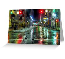 Winning Streaks Greeting Card