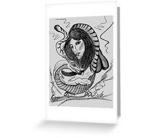 Dragon Eyes Greeting Card