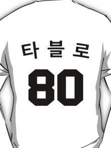 Tablo 1.0 T-Shirt