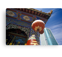 Skyscraper and Pagoda, Kunming, Yunnan, China  Canvas Print