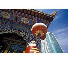Skyscraper and Pagoda, Kunming, Yunnan, China  Photographic Print