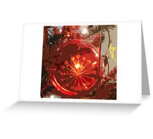Christmas is coming.... Greeting Card