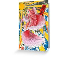 ukiyo-e betta fish  Greeting Card