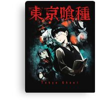 Kaneki Ken Cover Canvas Print