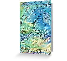 Digital abstract in circles! Greeting Card