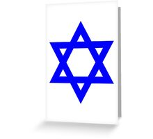 Star of David, blue and thick Greeting Card