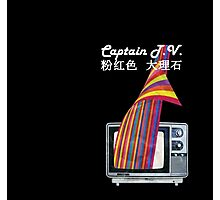 Captain T.V. - Pink Marble Photographic Print