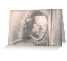 Aragorn Lord of the RIngs Greeting Card
