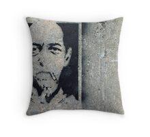 wall art Throw Pillow