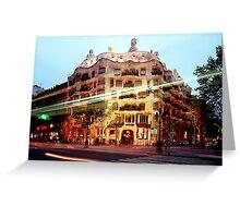 Gaudi Barcelona Greeting Card