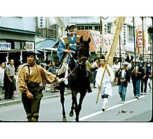 Squire Leading His Daimyo (Lord)'s horse during Soma No Umaoi Photographic Print