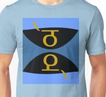 Devanagari 'TTH' Unisex T-Shirt