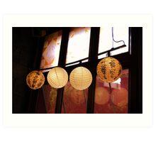 Dancing lanterns Art Print