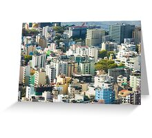 Male´ The Capital of the Maldives Greeting Card