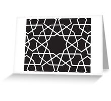 Islamic Tiling Pattern on Multiple Products Greeting Card