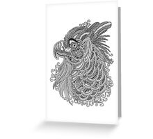 Harpy Greeting Card