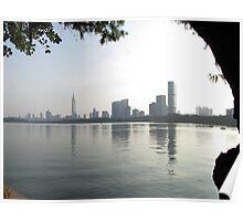 Xuanwu, Nanjing skyline, Jiangsu, China Poster