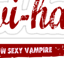 Twi-Hard Bite Me Now Sexy Vampire Twilight Sticker