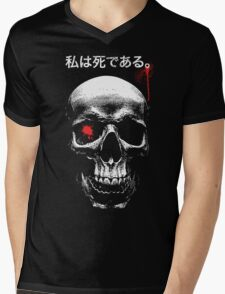 I HAVE DIED T-Shirt