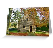 The Church - Hutton le Hole Greeting Card