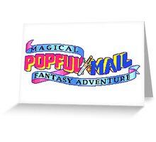 Popful Mail Greeting Card
