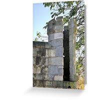 Tree and Turret Greeting Card