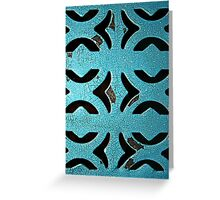 blue grate Greeting Card
