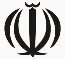 Emblem of Iran by sweetsixty