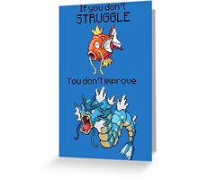 Magikarp #129 - Struggle! Greeting Card