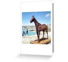 SBTS - pinhole 1 - Trojan Horse Greeting Card
