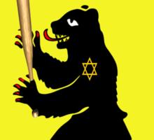 Bear Jew Crest Inglorious Basterds (Bastards) Sticker