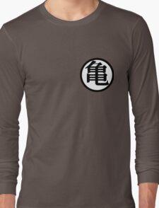 Dragon Ball Z - Goku's Shirt Front Long Sleeve T-Shirt