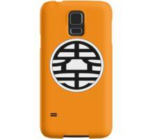 Dragon Ball Z - Goku's Shirt Back Samsung Galaxy Case/Skin