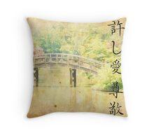 Antique Japanese bridge Throw Pillow
