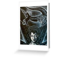 Consumed by Darkness Greeting Card
