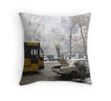 Tbilisi, Georgia Throw Pillow