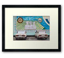 Nukus, Karakalpakstan, Uzbekistan Framed Print