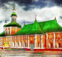 Ukrainian Church  by LudaNayvelt