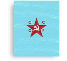 CCCP Star Canvas Print