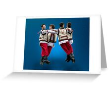 Ukrainian Dancers-Arkan Greeting Card
