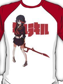 Ryūko Matoi T-Shirt