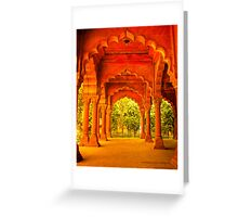 North India - Red Fort - New Delhi 1 Greeting Card