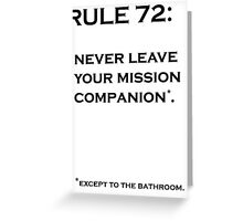 Rule 72 Greeting Card