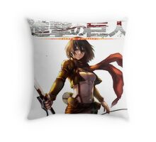 Mikasa Ackerman - Shingeki No Kyojin/Attack On Titan Throw Pillow