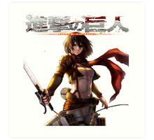 Mikasa Ackerman - Shingeki No Kyojin/Attack On Titan Art Print