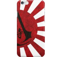 assassins creed japan iPhone Case/Skin