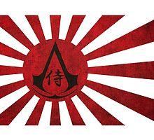 assassins creed japan by larvasutra