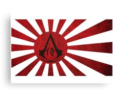 assassins creed japan Canvas Print