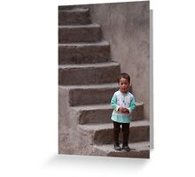 Arch & Stair Series - Local child on steps (Morocco) Greeting Card
